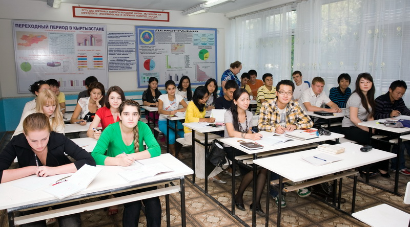 students-ort-1