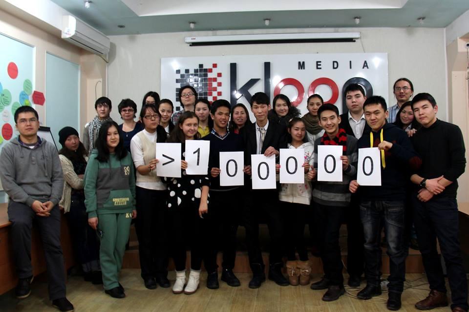 В январе 2014 года новостная часть Клоопа (не считая блогов) впервые собрала более 100 тысяч посещений в месяц (не просмотров страниц, а именно посещений).